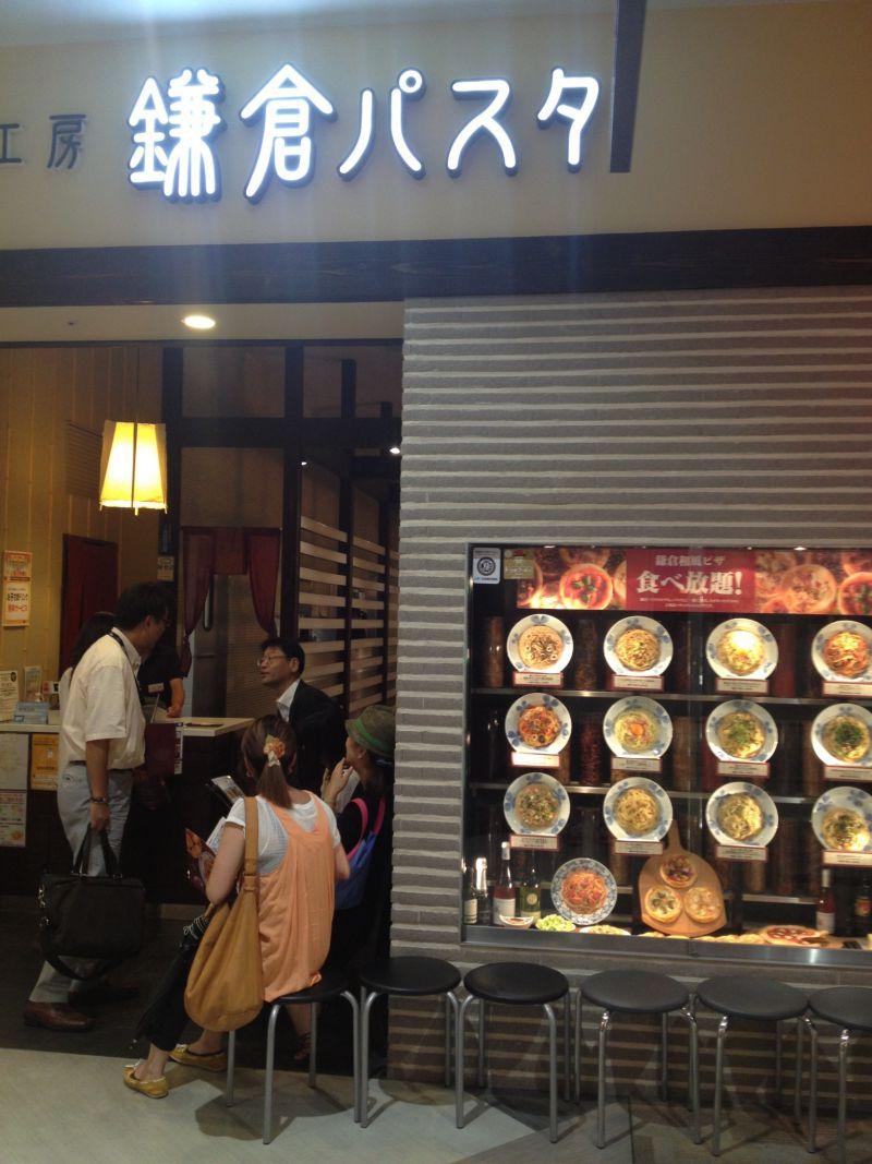 鎌倉パスタ イオンモール京都五条店
