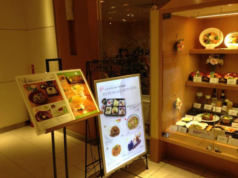 レストランローズ 日本橋高島屋B2店