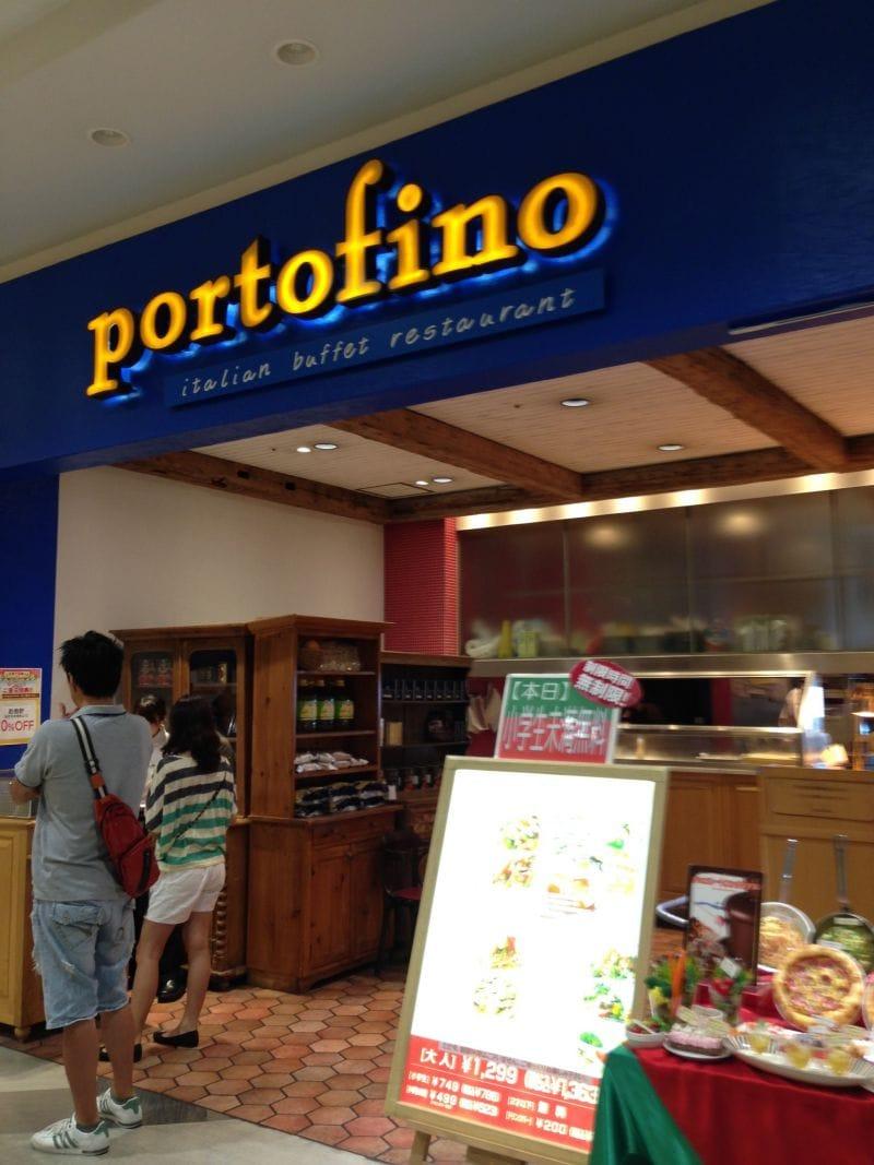 portofino イオンモール京都五条店
