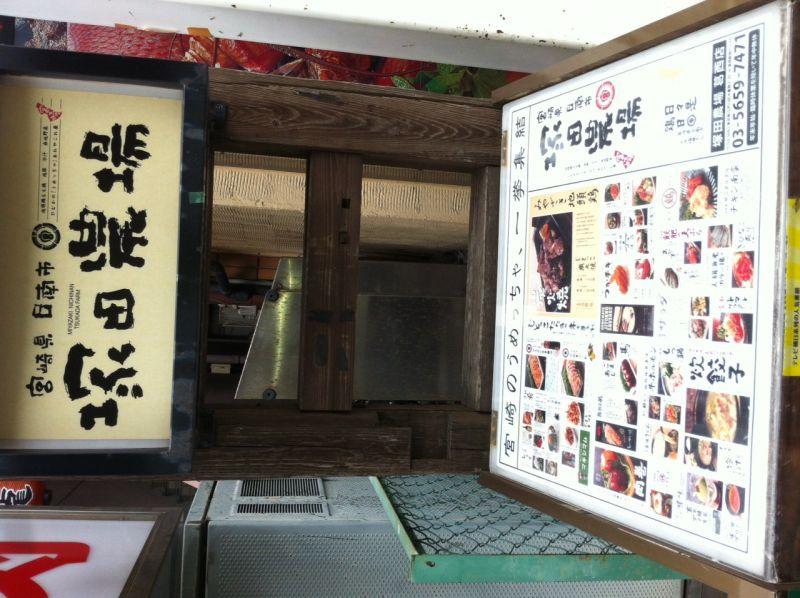 塚田農場 葛西店