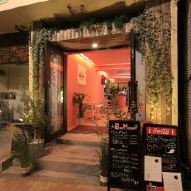 Bar Meguro