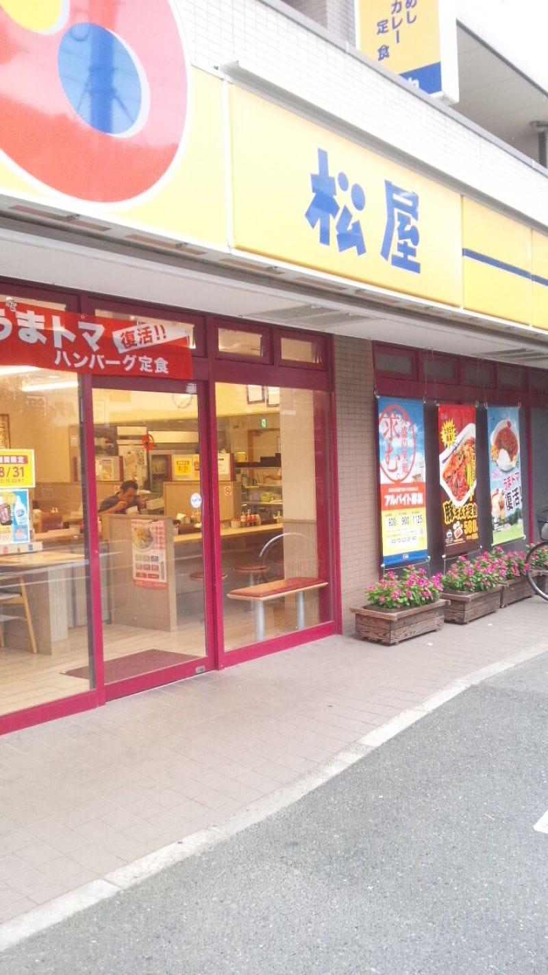 松屋 西船橋駅南口店