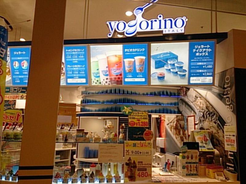 yogorino イオンモール倉敷店