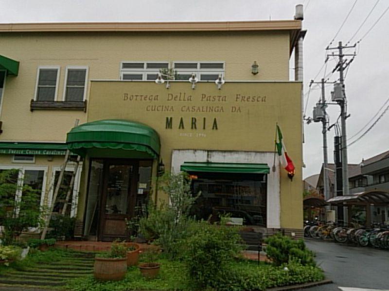 イタリア食堂 MARIA 中庄店