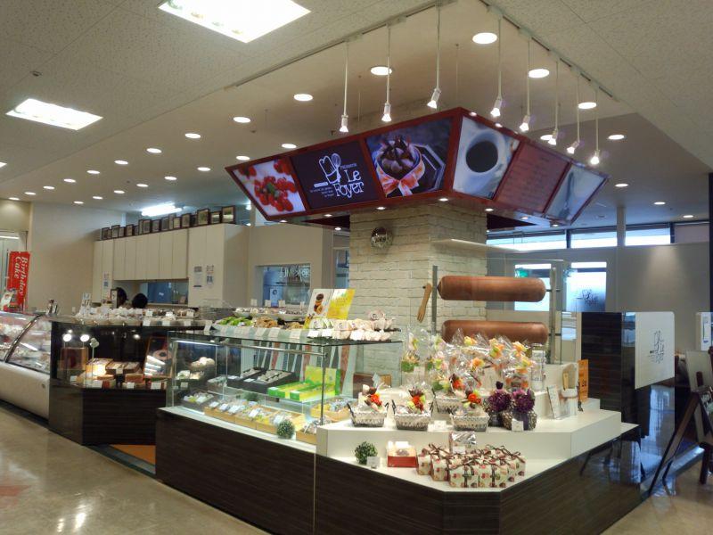 Le Foyer マルナカマスカット店