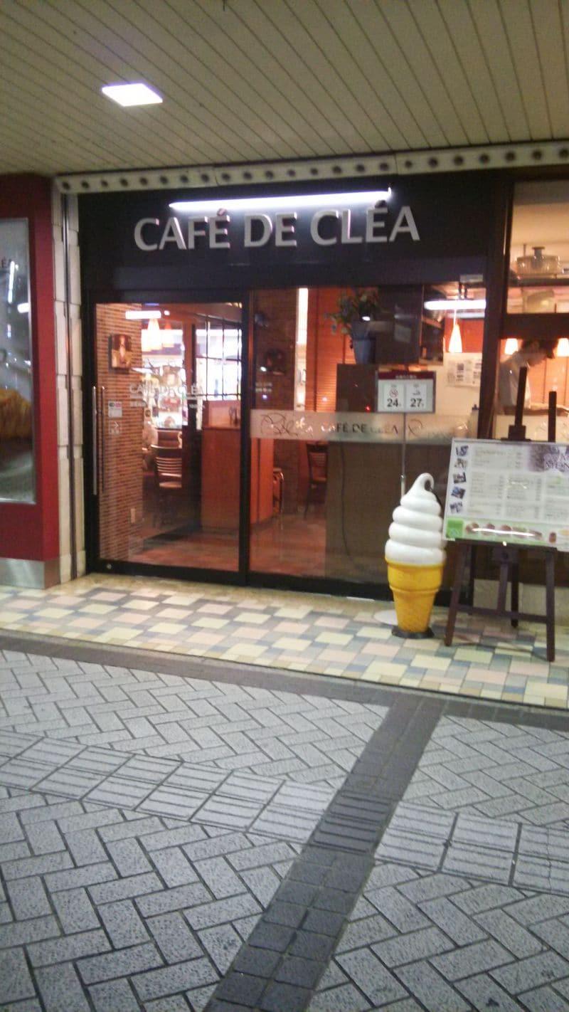 カフェ ド クレア 平塚ラスカ店