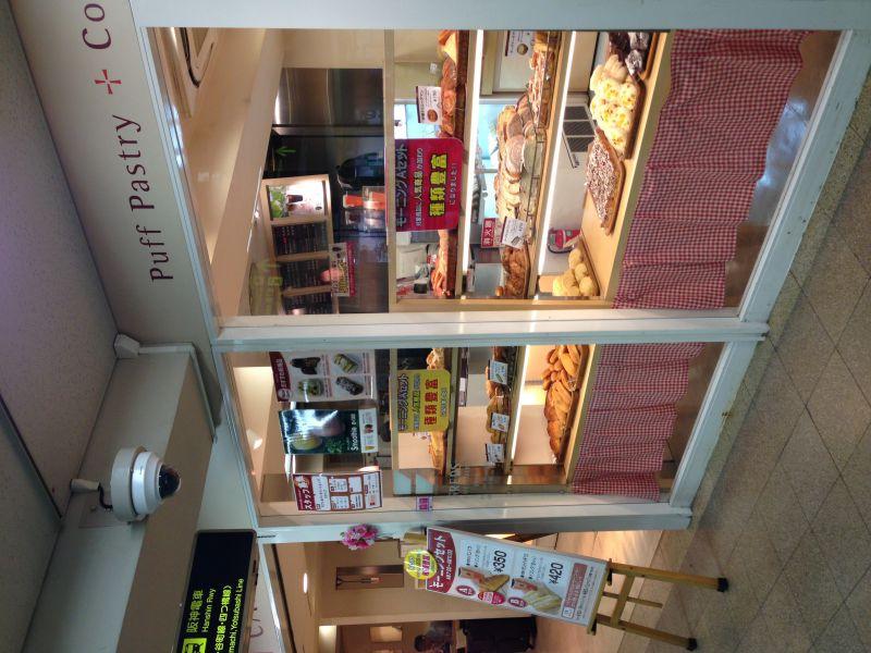 FREDS 茶屋町口店