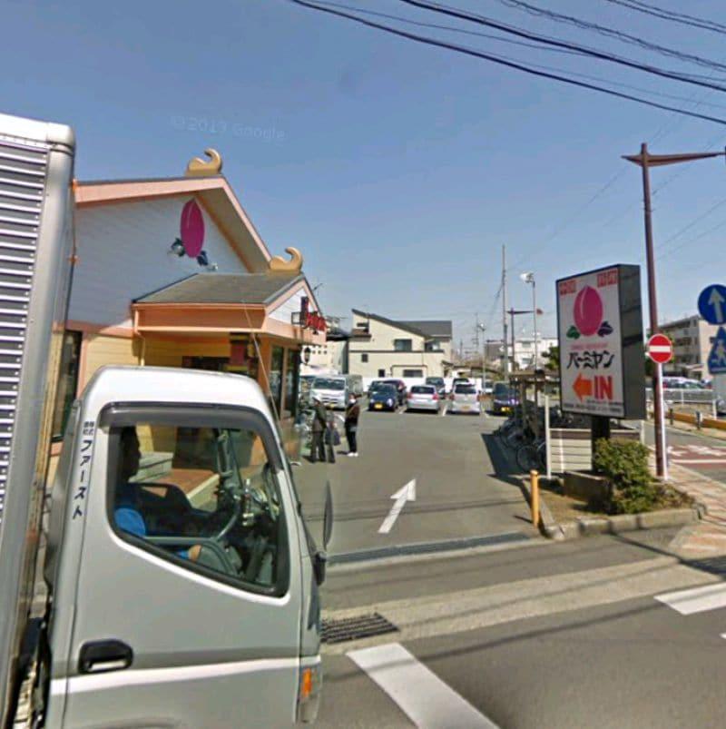 バーミヤン 平塚南原店