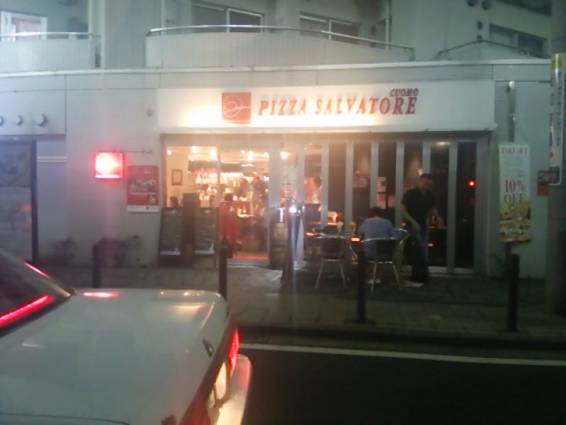 ピッツァサルヴァトーレ クオモ 綱島店