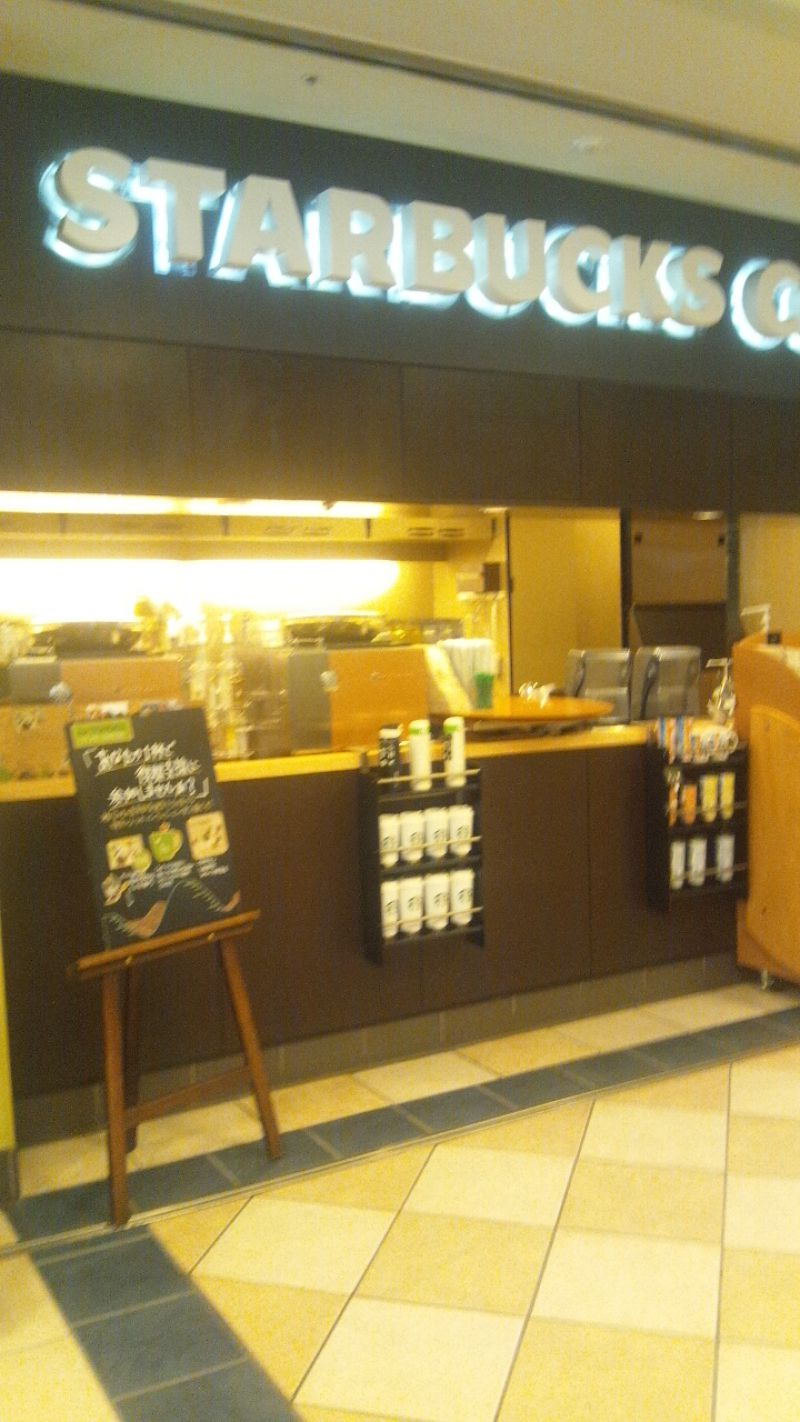 スターバックスコーヒー 新宿エルタワー店の口コミ