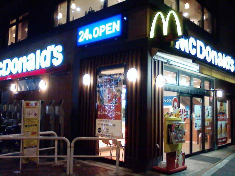マクドナルド 落合店