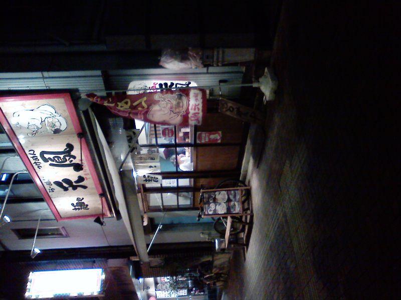 麺や天鳳 東中野店の口コミ