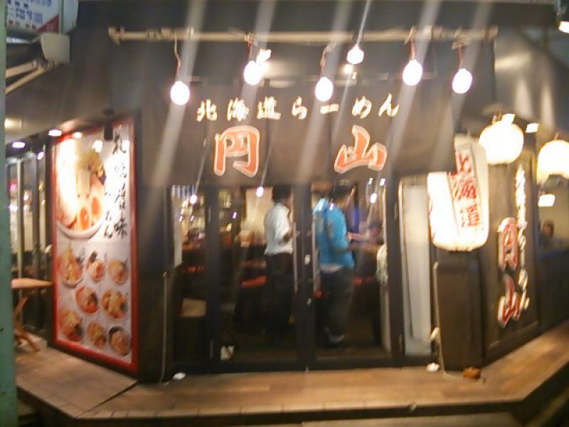 円山綱島店