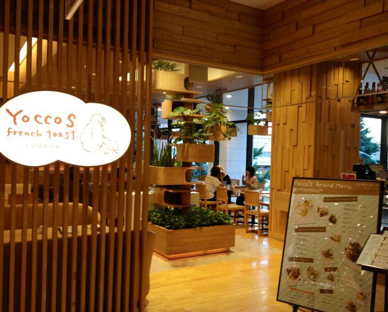 Yocco's French Toast 中野マルイ店 (ヨコズフレンチトースト )