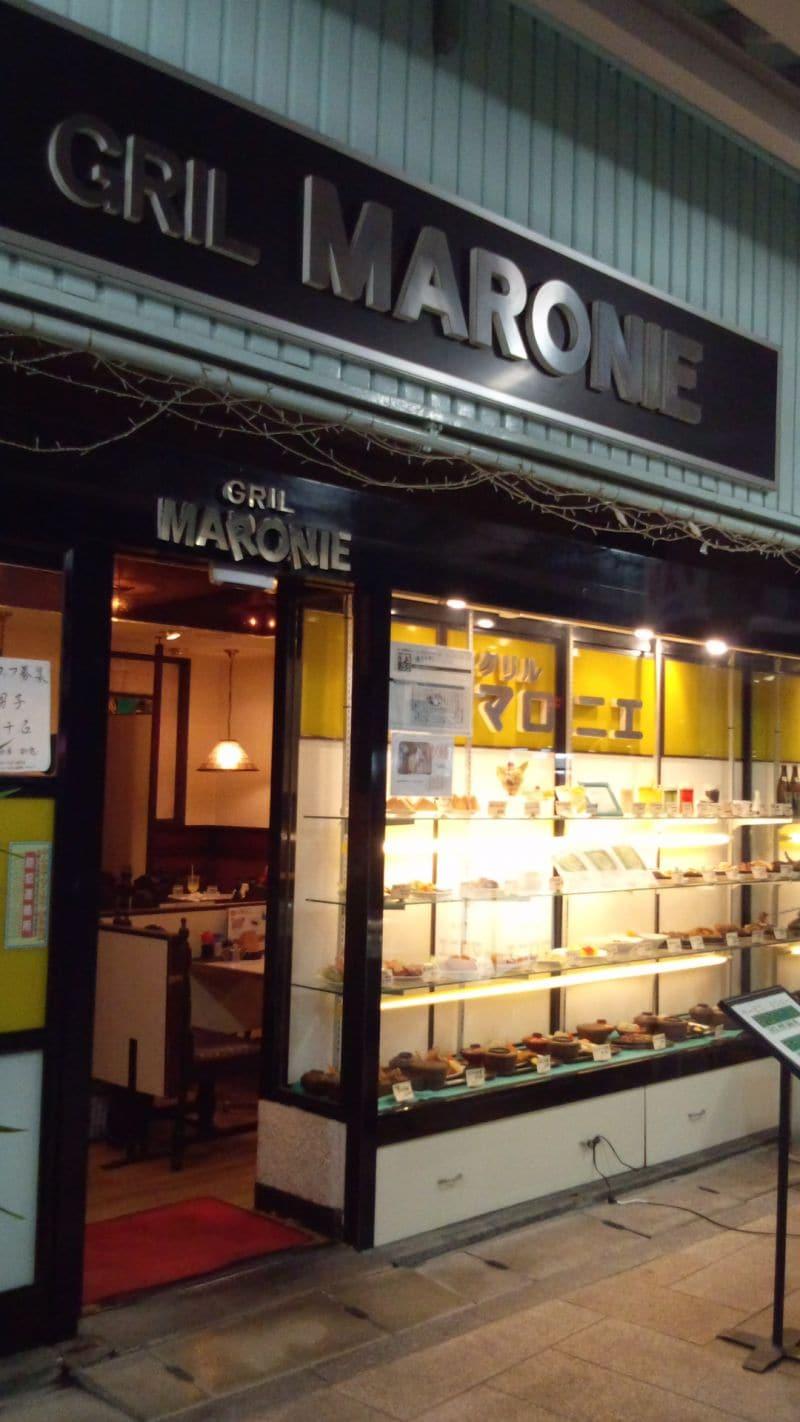 マロニエ喫茶店