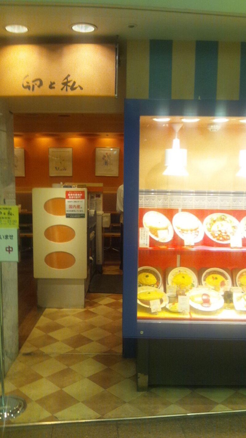 卵と私 横浜ジョイナス店