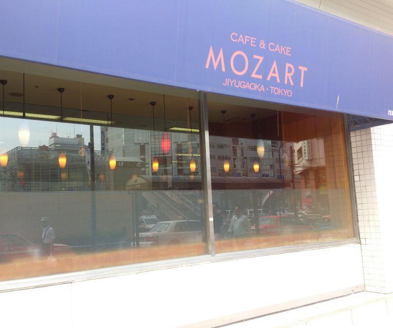 MOZART 錦糸町テルミナ店