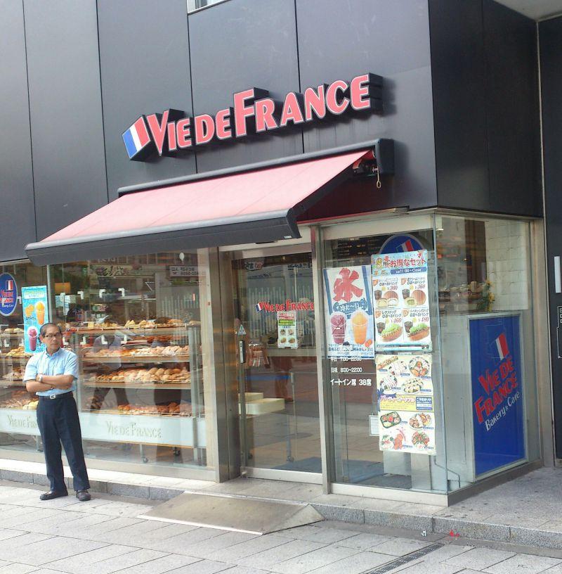 VIE DE FRANCE 錦糸町店