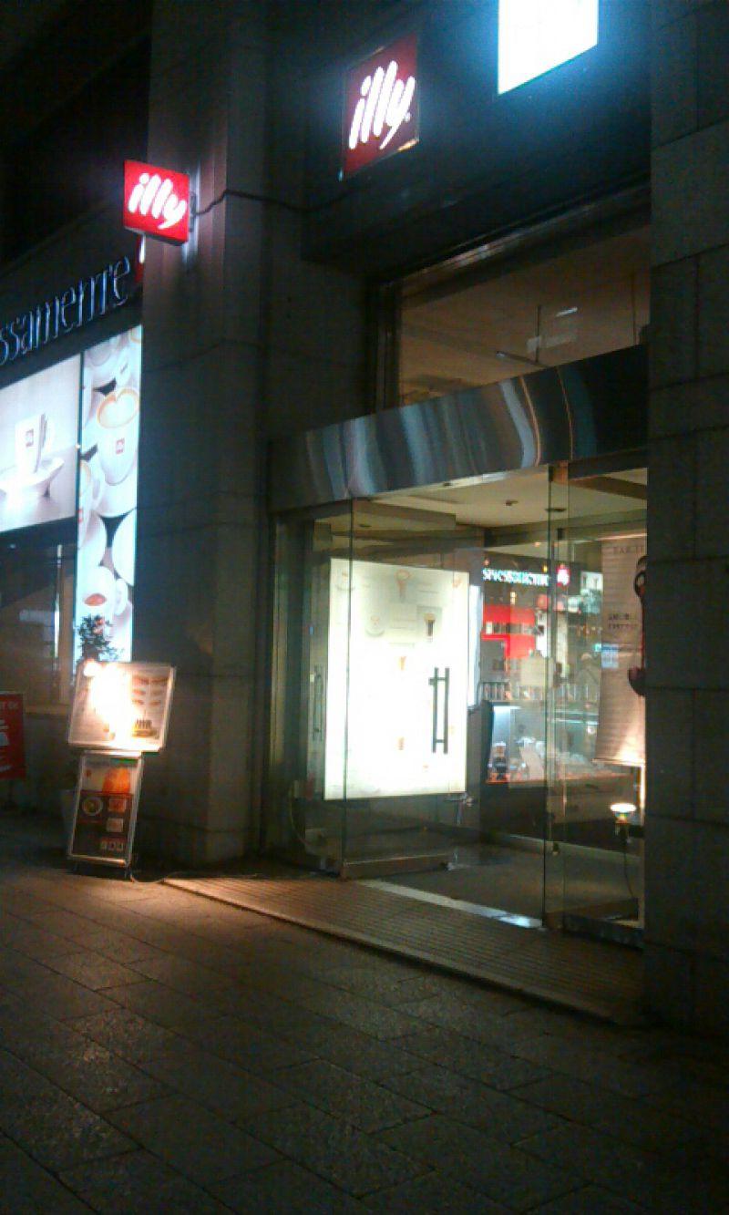 エスプレッサメンテ・イリー 日本橋中央 通り店