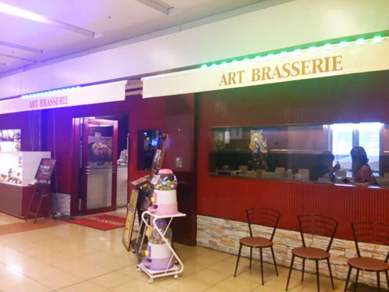 カフェ&ブラッセリー