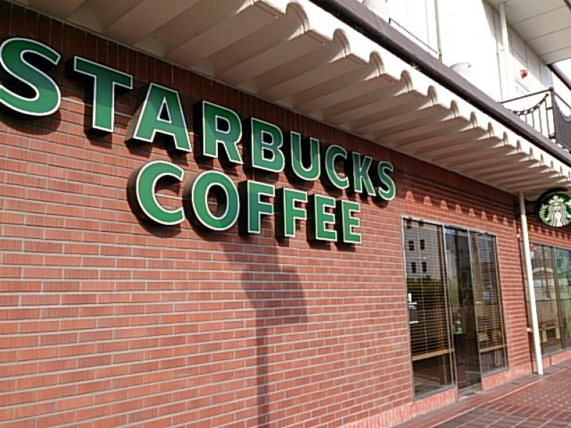スターバックスコーヒー 倉敷天満屋店