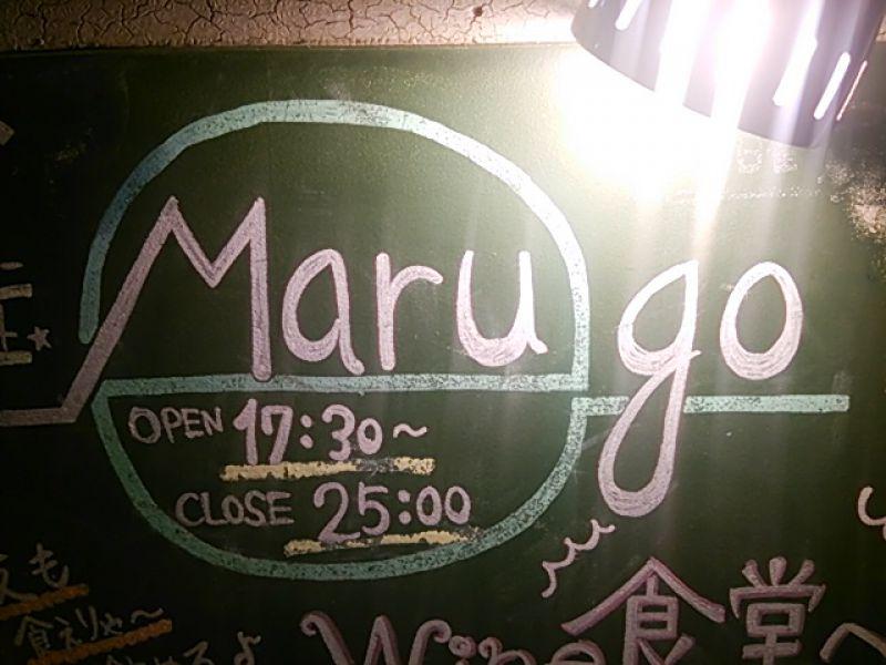 マルゴーワイン食堂de夜会綱島店