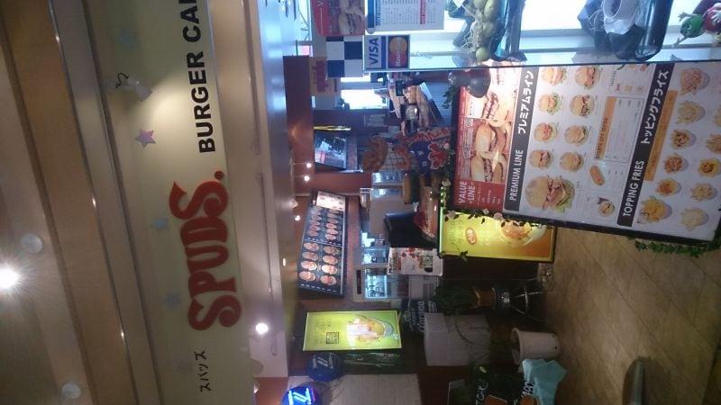 SPUDS 大阪ATC店