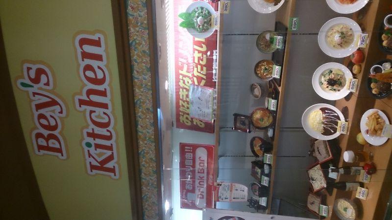 ベイズキッチン 大阪ATC店