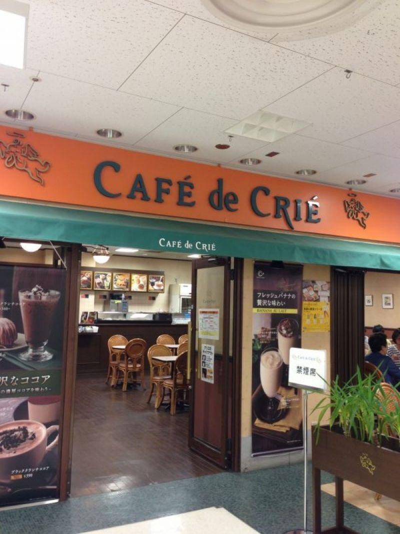カフェ・ド・クリエ イトーヨーカドー南大沢店