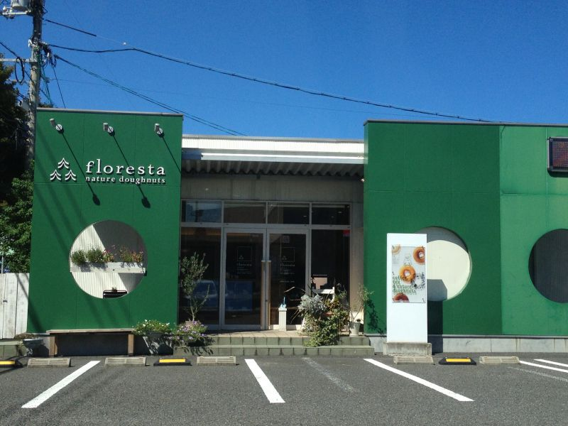floresta 米子R431店