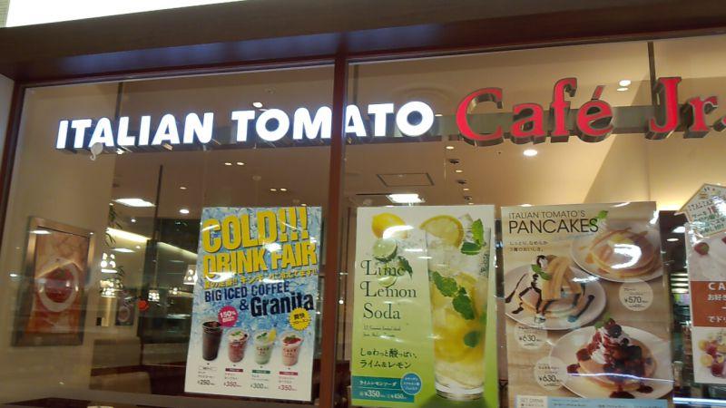 イタリアントマト・カフェジュニア クロステラス盛岡店