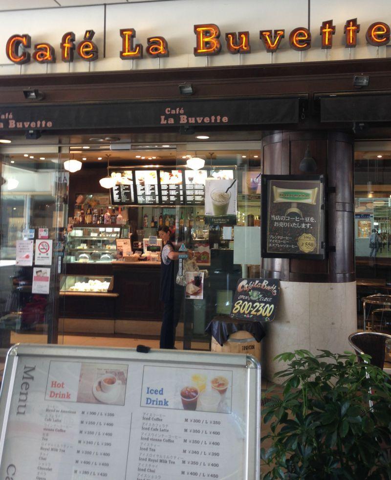 Cafe La Buvette 相模大野店