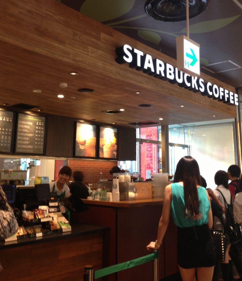 スターバックスコーヒー 小田急相模大野ステーションスクエア店