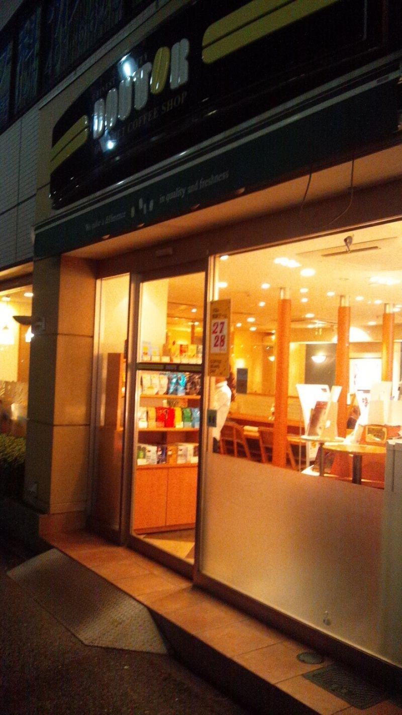 ドトールコーヒーショップ 西船橋南口店
