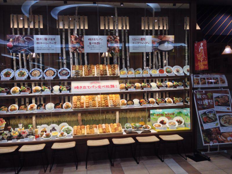 BISTRO309 出雲ゆめタウン店