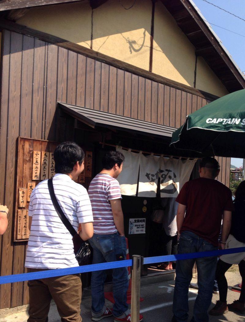 なかむら 飯山町店の口コミ