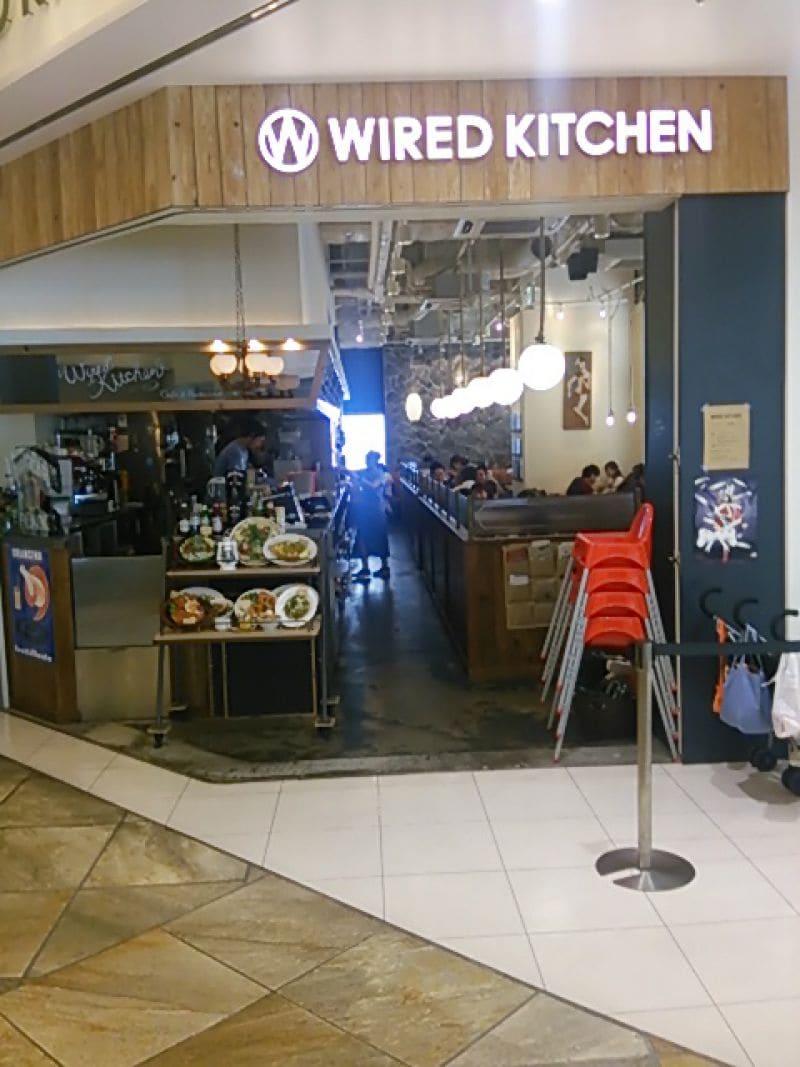 WIRED KITCHEN ラゾーナ川崎店