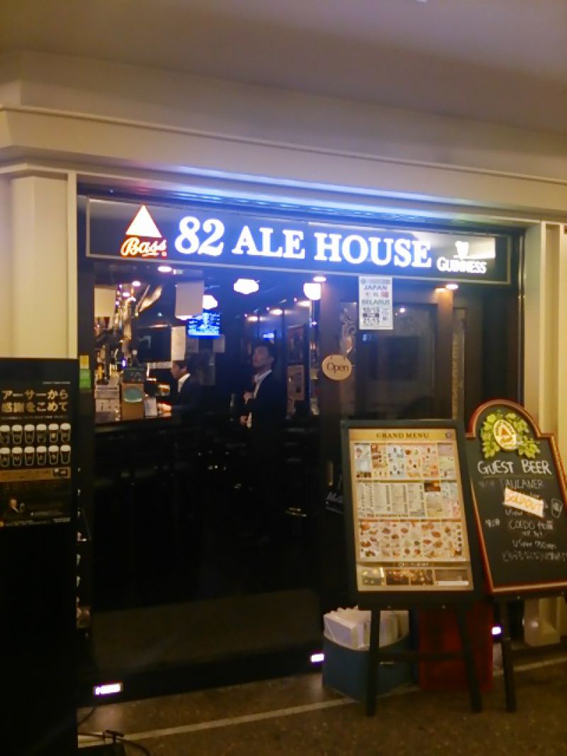 82kamiyacho Branch神谷町店