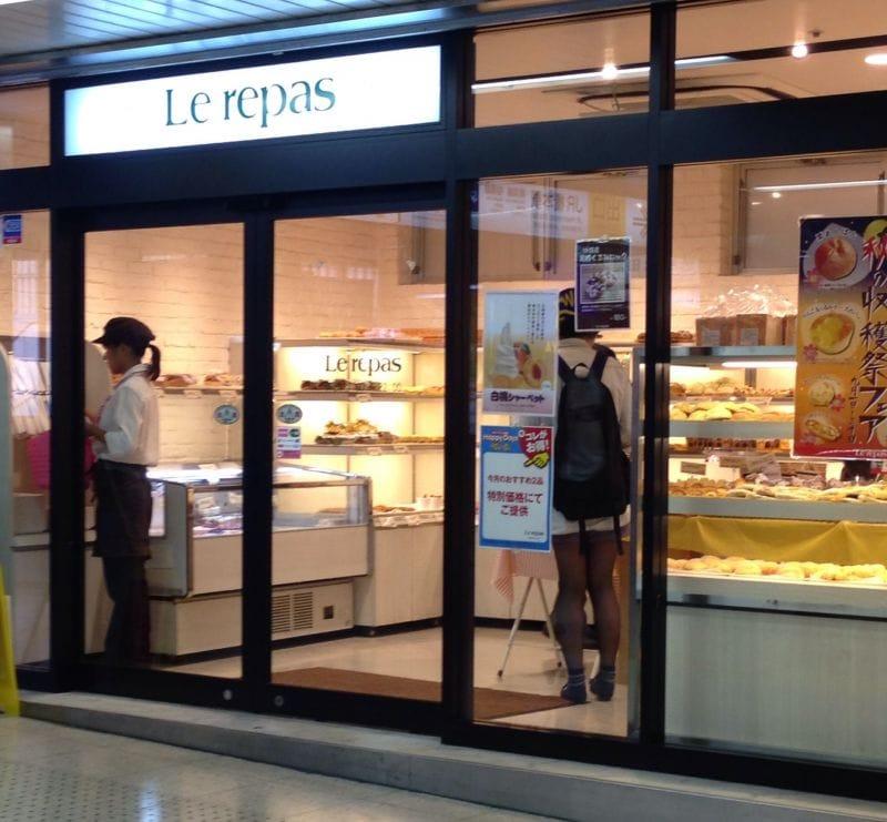 ベーカリー&カフェ ルパ 橋本店
