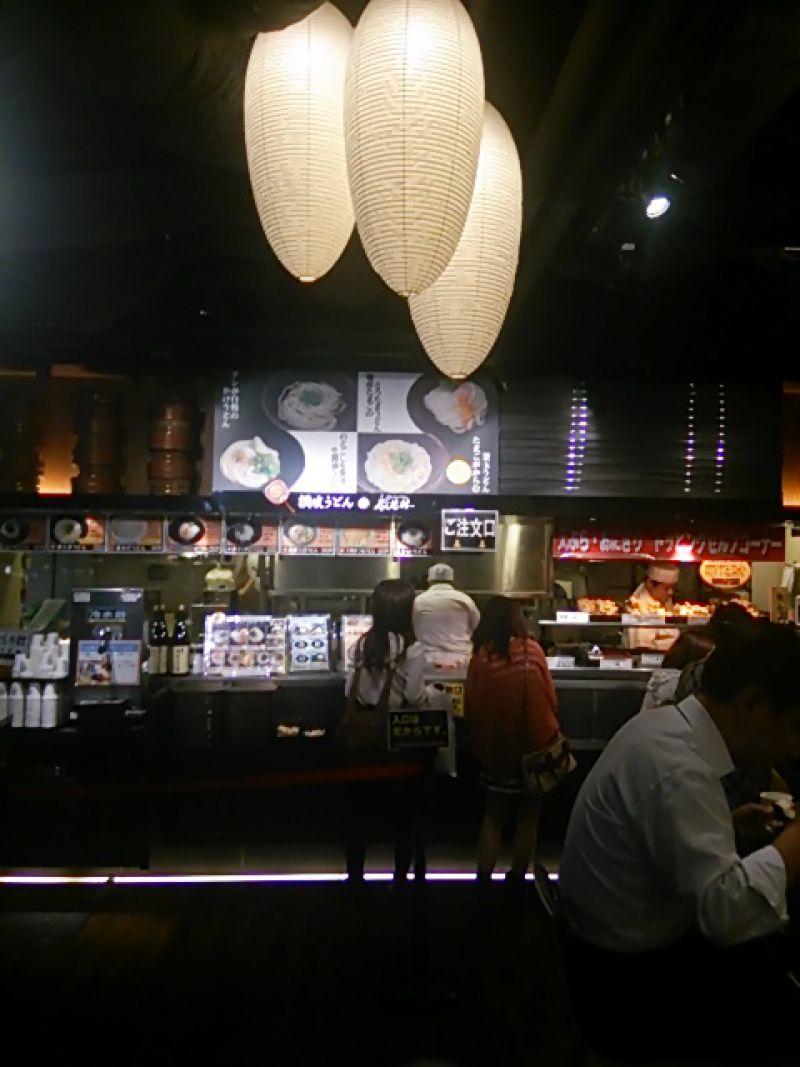 般若林羽田空港店
