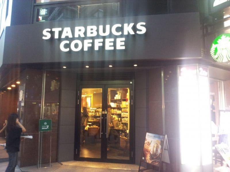 スターバックスコーヒー 新宿西口店