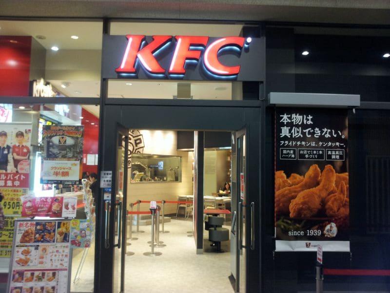 ケンタッキーフライドチキン 東京ドームシティラクーア店