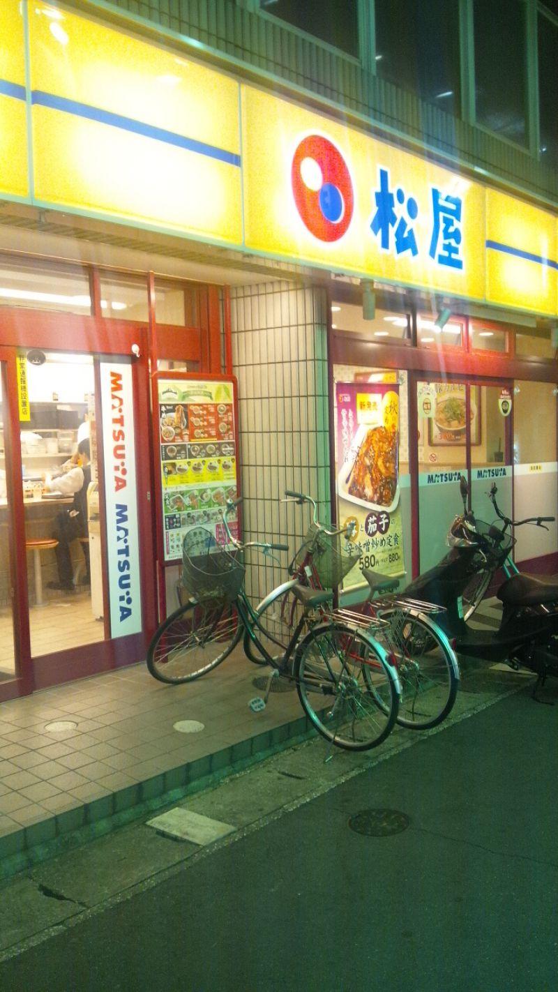 松屋 浦安駅前店