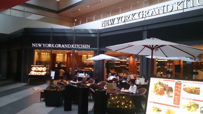 ニューヨークグランドキッチンみなとみらい店