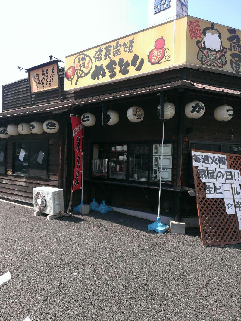 備長扇屋 東岸和田店の口コミ