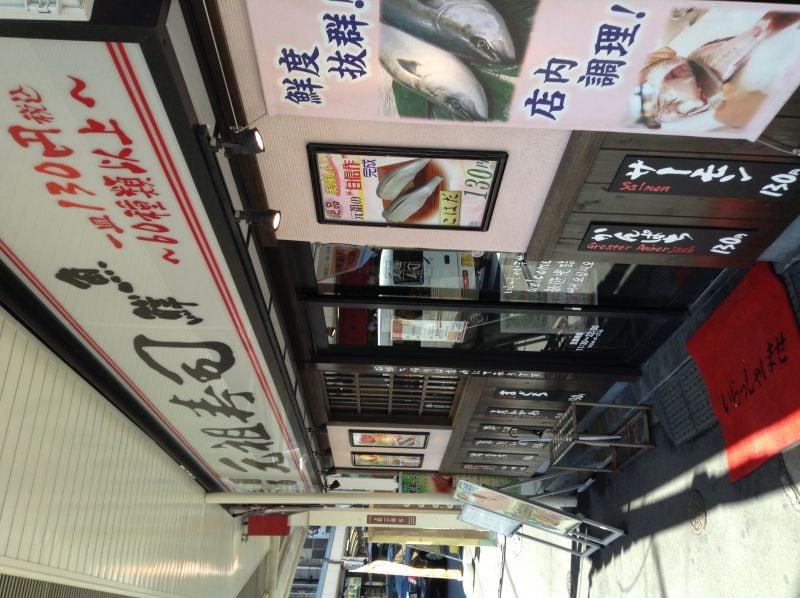 元祖寿司 荻窪駅前店の口コミ