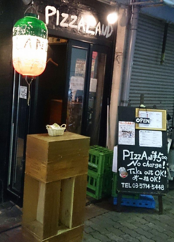 Pizza Land 蒲田