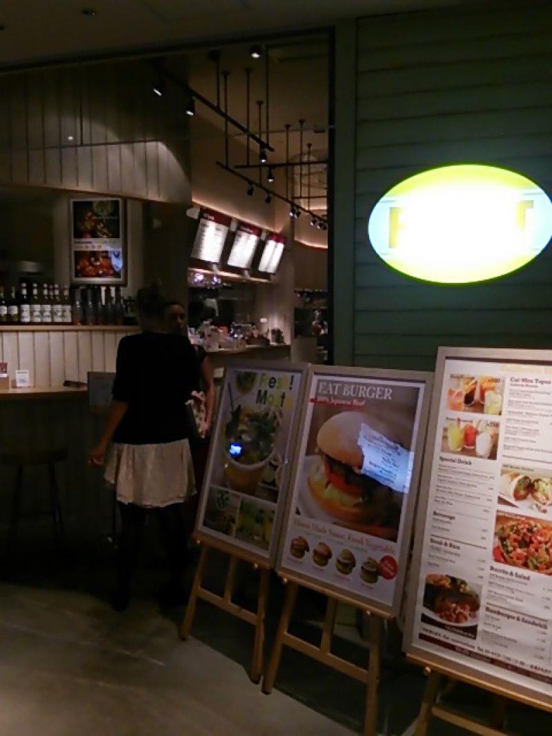 EAT渋谷ヒカリエ店