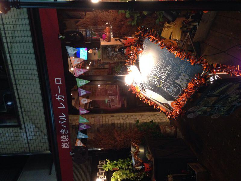 炭焼き REGALO 三軒茶屋店