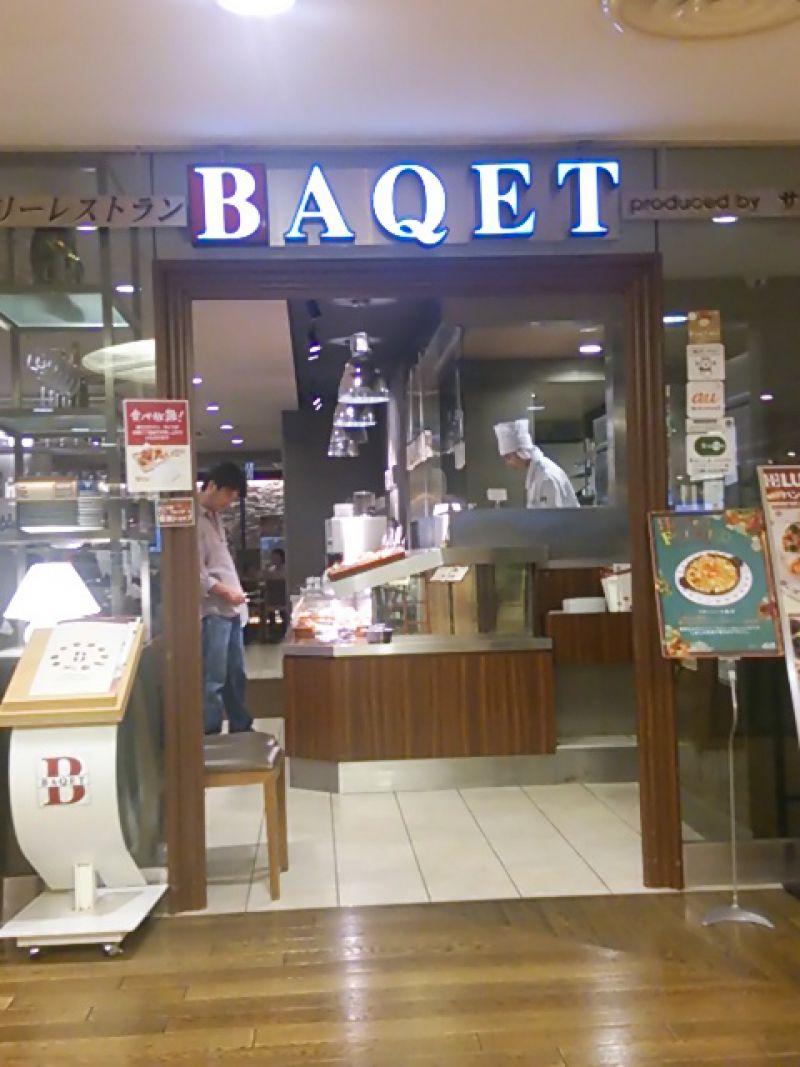 BAQET アトレ目黒店